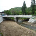 市道岩ケ崎川台線 (堰之平橋)橋梁拡幅工事(一関市)