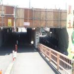 市道東地主町側道線1号橋橋梁補修工事2